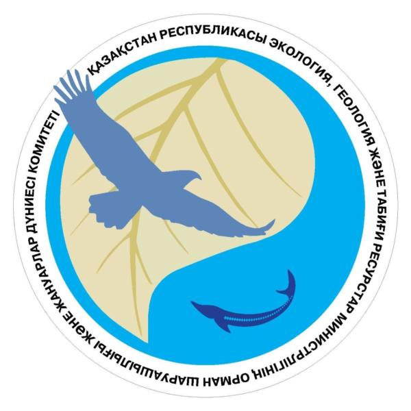 Ministry of Ecology, Geology and Natural Resources of Kazakhstan